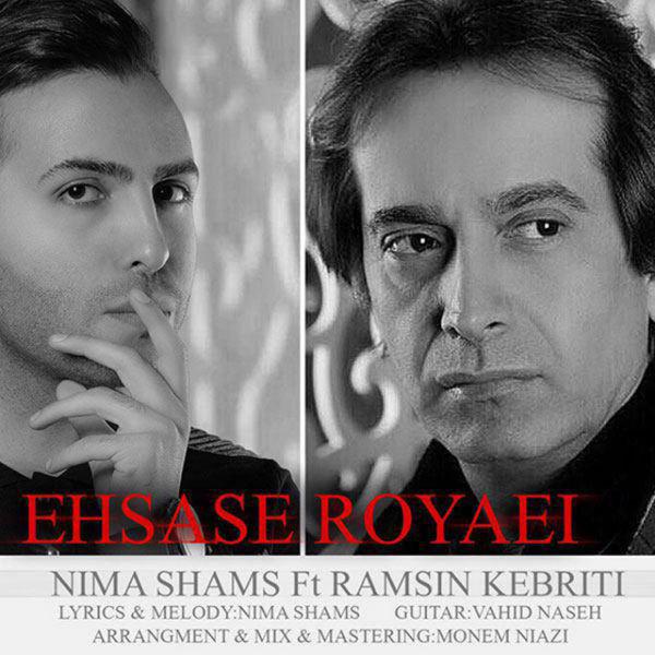 دانلود آهنگ جدید نیما شمس و رامسین کبریتی بنام احساس رویایی