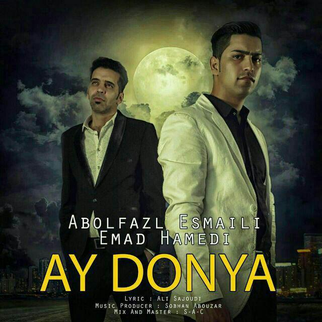 دانلود آهنگ جدید ابوالفضل اسماعیلی و عماد حامدی بنام آی دنیا