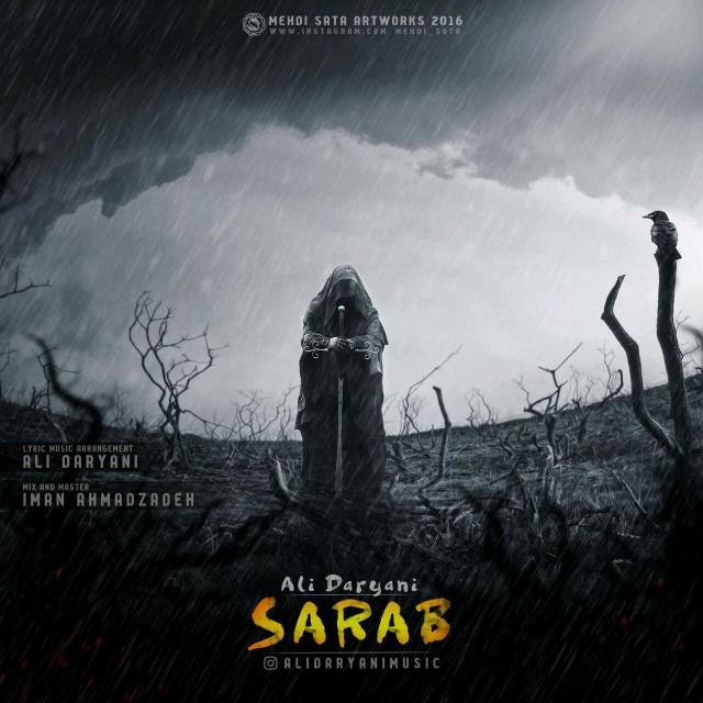 دانلود آهنگ جدید علی دریانی بنام سراب