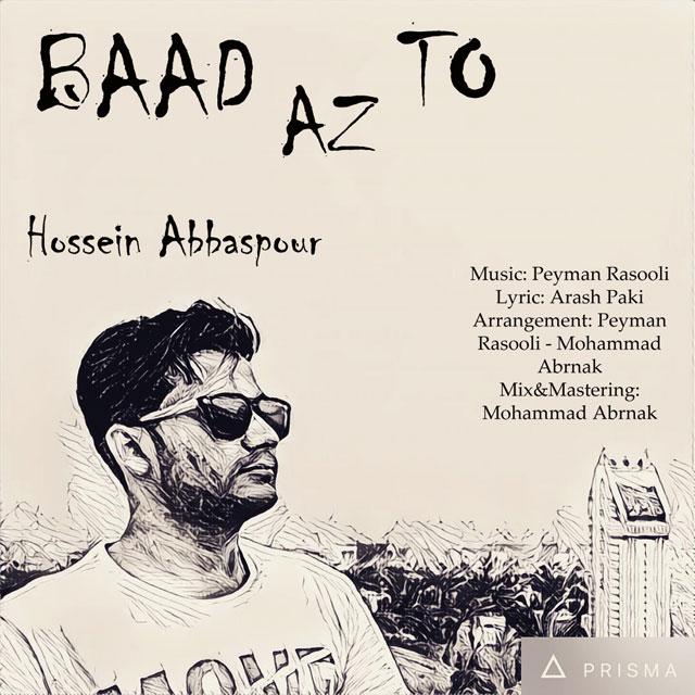 دانلود آهنگ جدید حسین عباس پور بنام بعد از تو