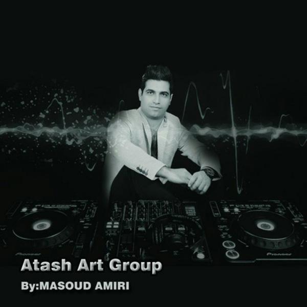 دانلود آهنگ جدید مسعود امیری بنام پارتی ۸