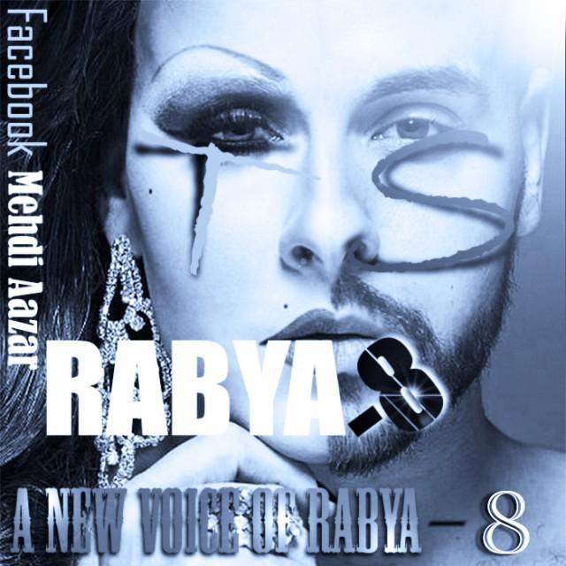 دانلود آلبوم جدید RABYA-8 بنام تی اس