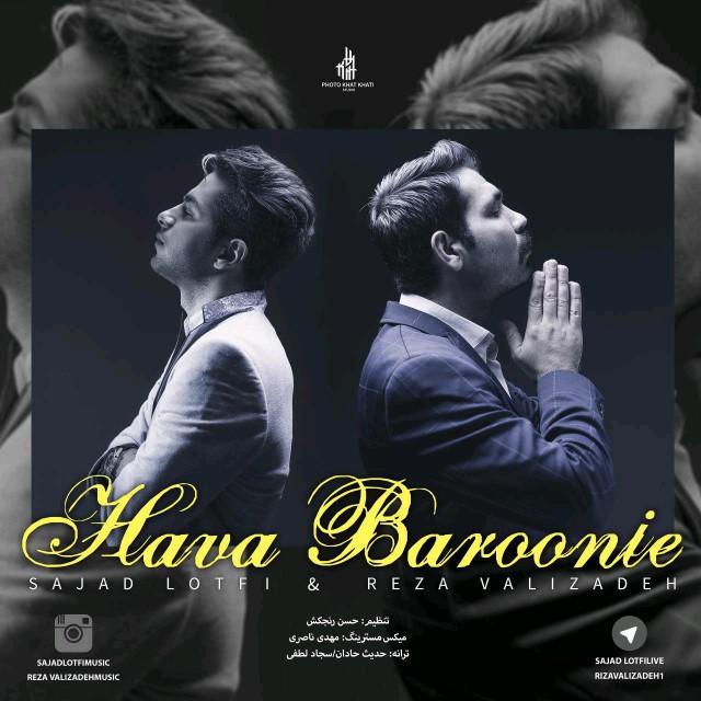 دانلود آهنگ جدید سجاد لطفی و رضا ولیزاده بنام هوا بارونیه