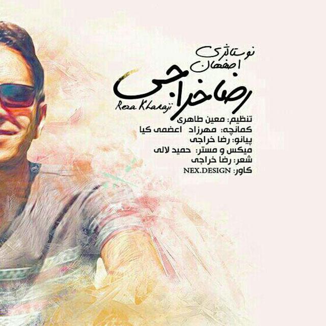 دانلود آهنگ جدید رضا خراجی بنام نوستالژی اصفهان