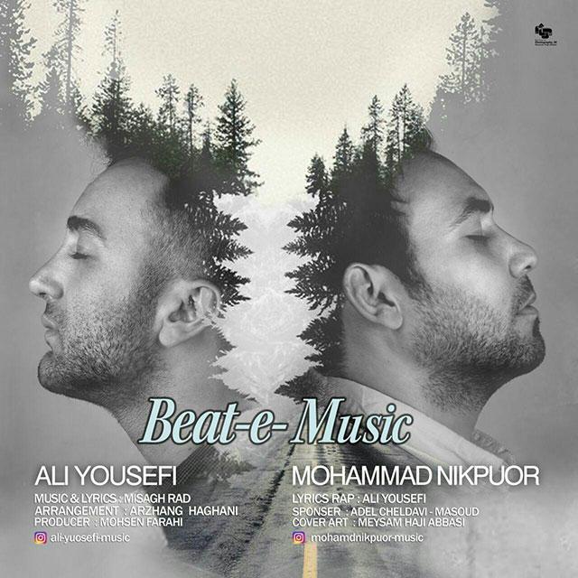 دانلود آهنگ جدید محمد نیکپور و علی یوسفی بنام بیت موزیک