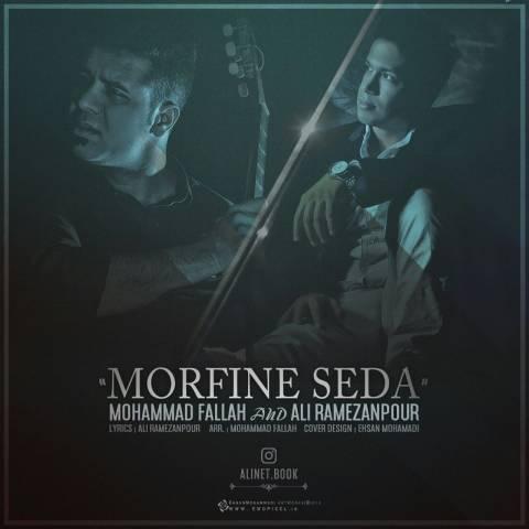 دانلود آهنگ جدید محمد فلاح و علی رمضانپور بنام مورفین صدا