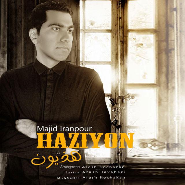 دانلود آهنگ جدید مجید ایرانپور بنام هزیون