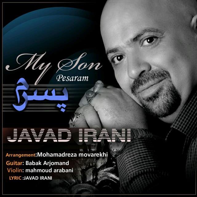 دانلود آهنگ جدید جواد ایرانی بنام پسرم