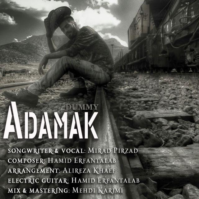 دانلود آهنگ جدید میراد پیرزاد بنام آدمک