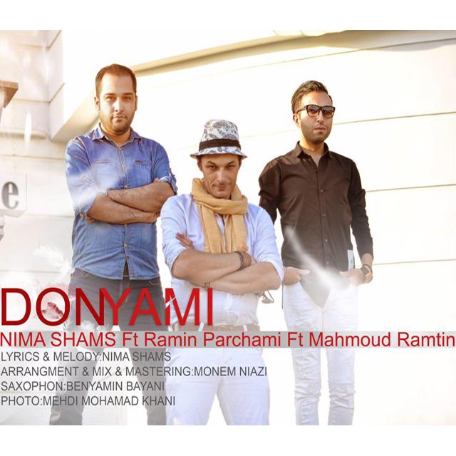 دانلود آهنگ جدید نیما شمس و رامین پرچمی و محمود رامتین بنام دنیامی