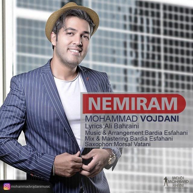 دانلود آهنگ جدید محمد وجدانی بنام نمیرم