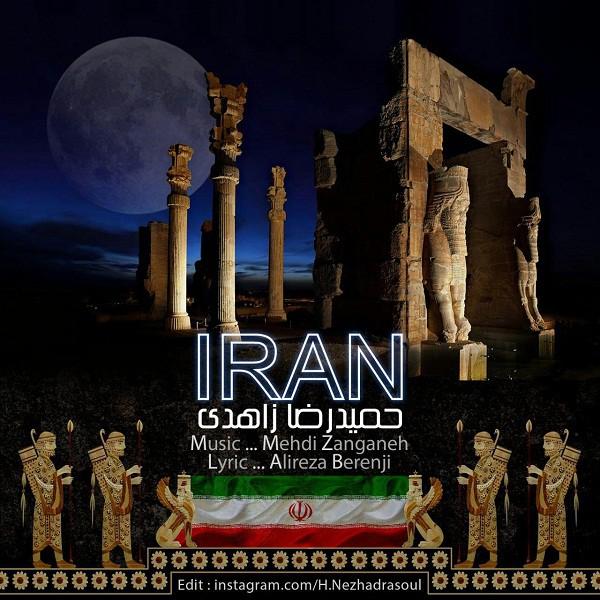 دانلود آهنگ جدید حمید رضا زاهدی بنام ایران