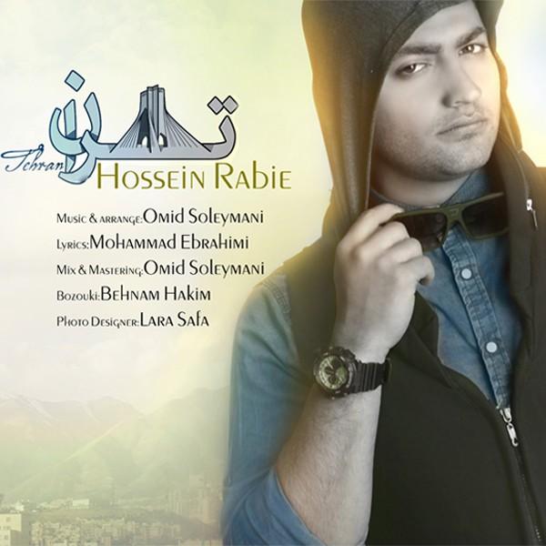 دانلود آهنگ جدید حسین ربیع بنام تهران