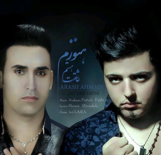 دانلود آهنگ جدید آرش احمدی و فتاح فتحی بنام هنوزم عاشقت هستم