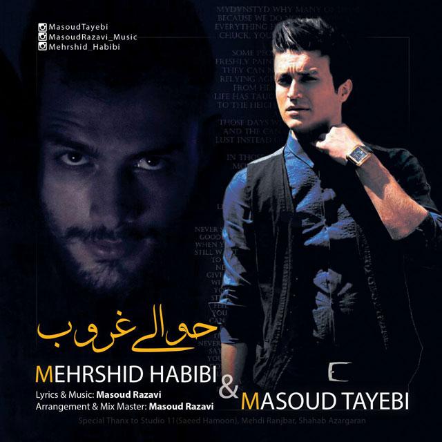 دانلود آهنگ جدید مسعود طیبی بنام حوالیه غروب