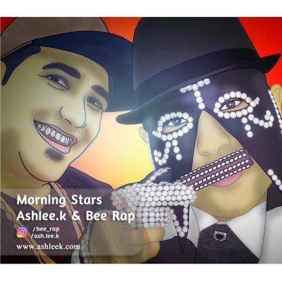 دانلود آهنگ جدید Ashlee.k & Bee بنام Morning Stars