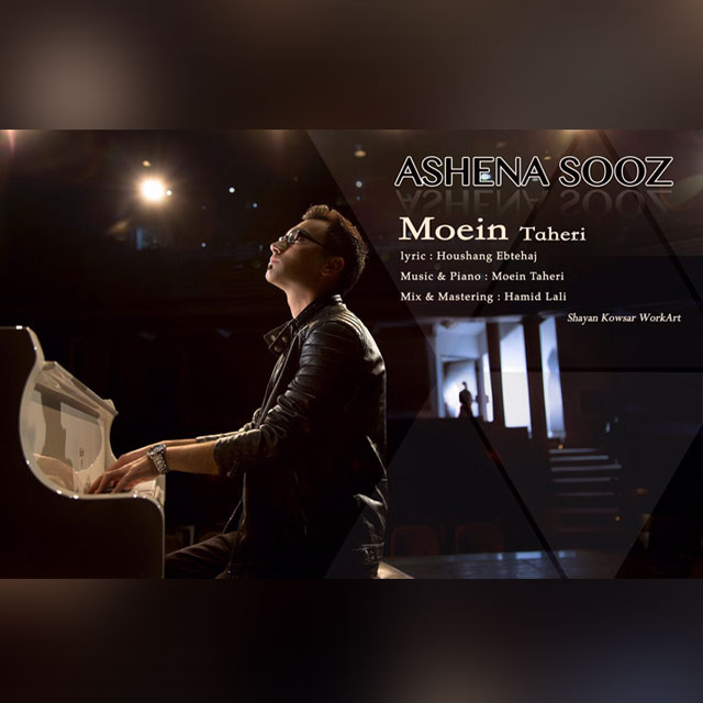 دانلود آهنگ جدید معین طاهری بنام آشنا سوز