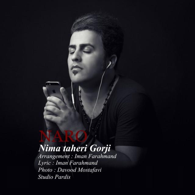 دانلود آهنگ جدید نیما طاهری گرجی بنام نرو