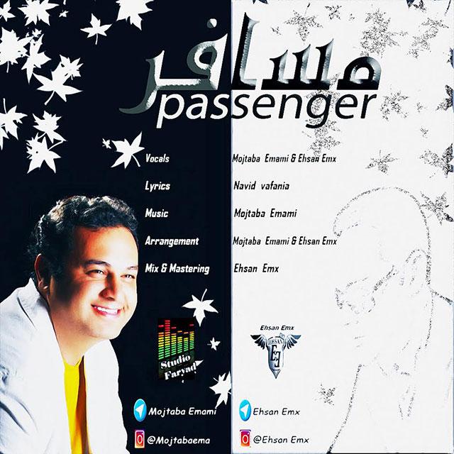 دانلود آهنگ جدید احسان EMX و مجتبی امامی بنام مسافر