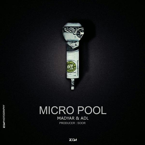 دانلود آهنگ جدید مادیار و عدل بنام میکروپول