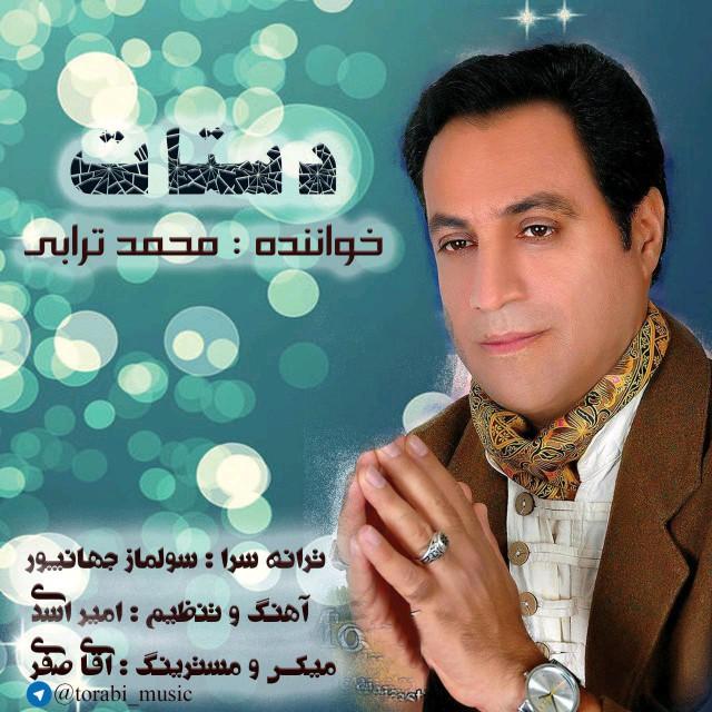 دانلود آهنگ جدید محمد ترابی بنام دستات