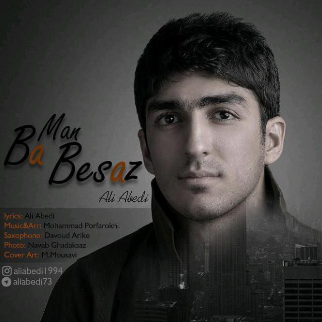 دانلود آهنگ جدید علی عابدی بنام بامن بساز