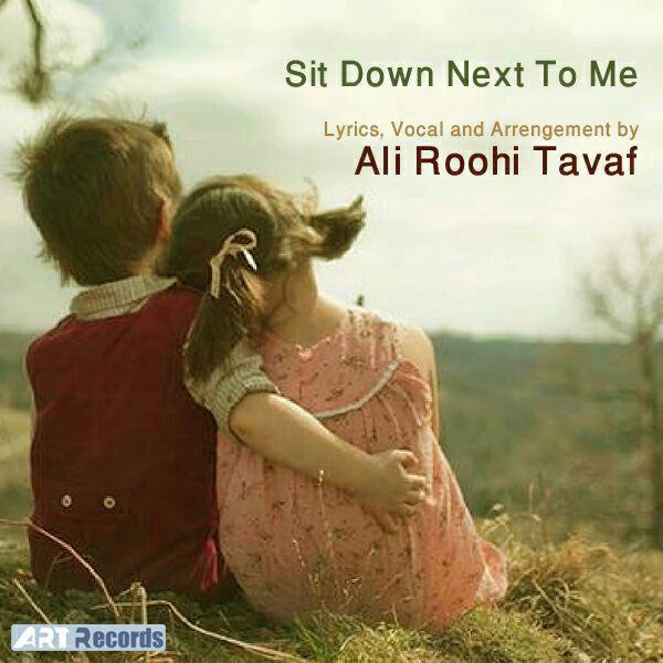 دانلود آهنگ جدید علی روحی طواف بنام کنار من بشین