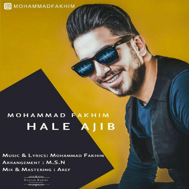 دانلود آهنگ جدید محمد فخیم بنام حال عجیب