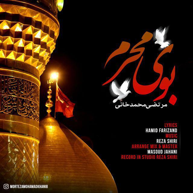 دانلود آهنگ جدید مرتضی محمد خانی بنام بوی محرم