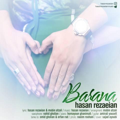 دانلود آهنگ جدید حسن رضائیان بنام بارانا