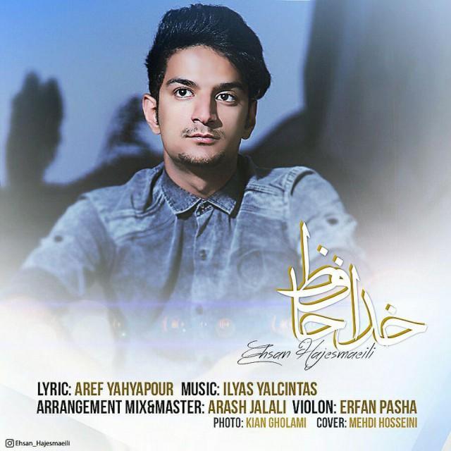 دانلود آهنگ جدید احسان حاج اسماعیلی بنام خداحافظ