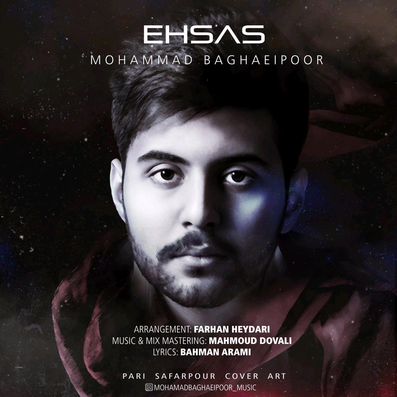 دانلود دو آهنگ جدید محمد بقایی پور بنام احساس و هق هق