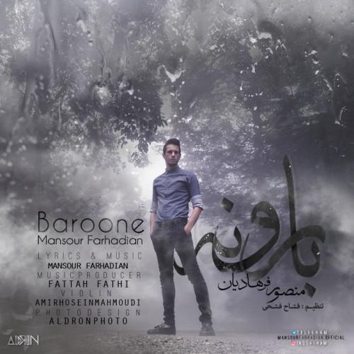 دانلود آهنگ جدید منصور فرهادیان بنام بارونه