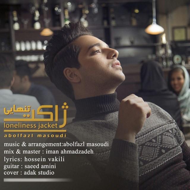 دانلود آهنگ جدید ابوالفضل مسعودی به نام ژاکت تنهایی