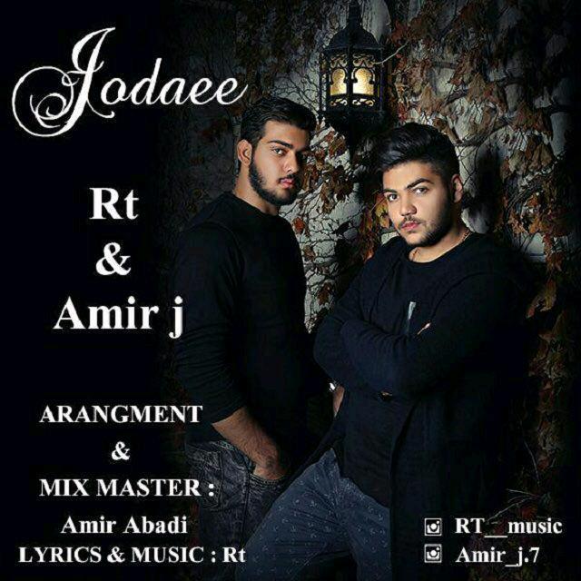دانلود آهنگ جدید RT & امیر J به نام جدایی
