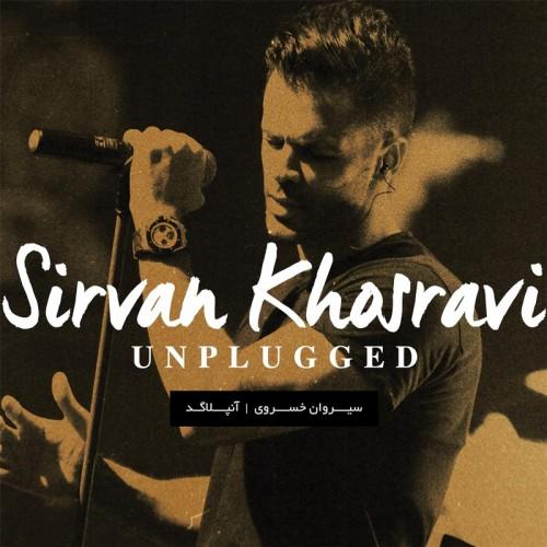 دانلود آلبوم جدید سیروان خسروی – آنپلاگد (اجرای زنده)