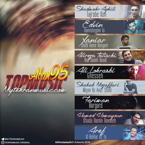دانلود مجموعه برتر آهنگ های آبان ماه ۹۵