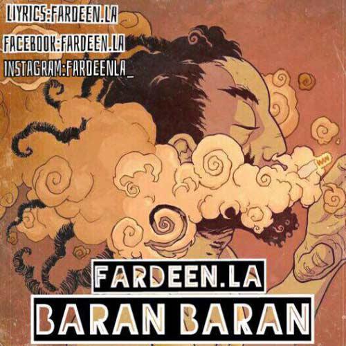 دانلود آهنگ جدید Fardeen.La به نام بارون بارون