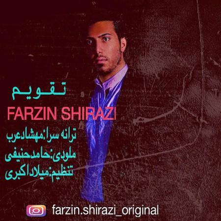 دانلود آهنگ جدید فرزین شیرازی بنام تقویم