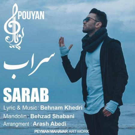 دانلود آهنگ جدید پویان بنام سراب