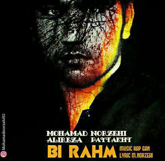 دانلود آهنگ جدید محمد نور زهی و علیرضا پایتخت بنام بی رحم