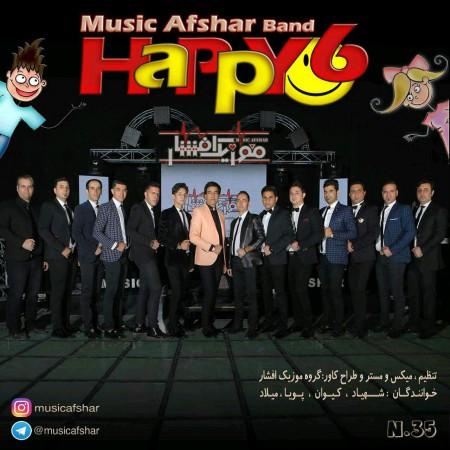 دانلود ویدیو و آهنگ جدید موزیک افشار به نام HAPPY 6