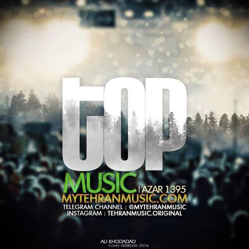 دانلود مجموعه برتر آهنگ های آذر ماه ۹۵