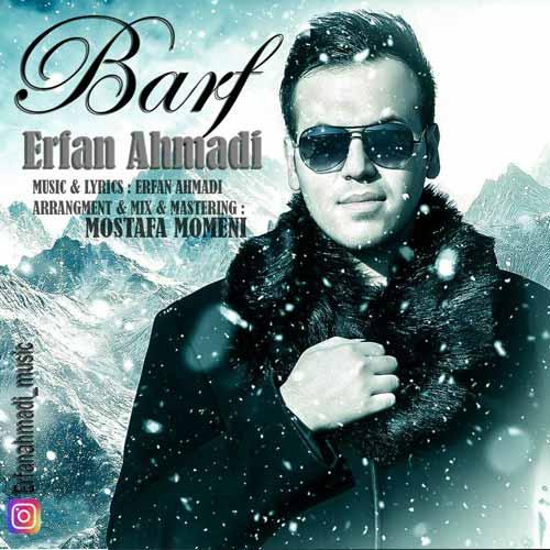 دانلود آهنگ جدید عرفان احمدی بنام برف