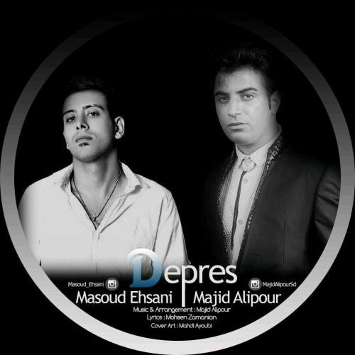 دانلود آهنگ جدید مجید علیپور و مسعود احسانی بنام دپرس