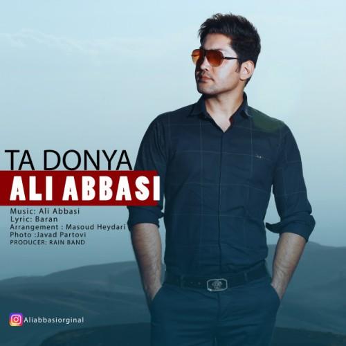 دانلود آهنگ جدید علی عباسی ( رین بند ) بنام تا دنیا