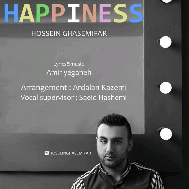 دانلود آهنگ جدید حسین قاسمی فر بنام خوشبختی
