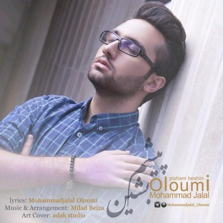 دانلود آلبوم جدید محمد مستان بنام طوقی
