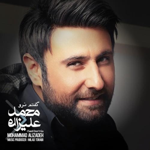 دانلود آلبوم جدید محمد علیزاده بنام گفتم نرو