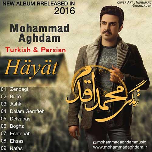 دانلود آلبوم جدید محمد اقدم بنام زندگی